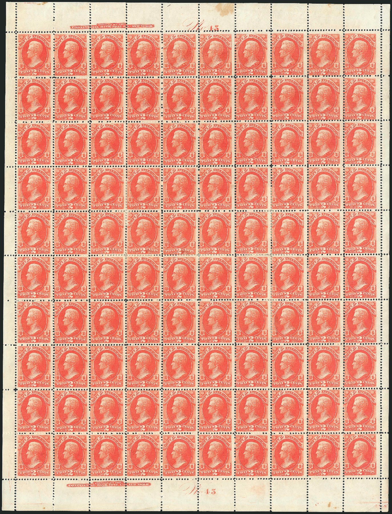 Values of US Stamp Scott # O16 - 1873 2c Interior Official. Robert Siegel Auction Galleries, Oct 2011, Sale 1014, Lot 2347