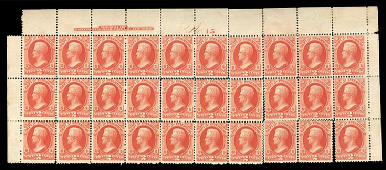 Value of US Stamp Scott Cat. O16: 1873 2c Interior Official. Cherrystone Auctions, Jan 2013, Sale 201301, Lot 68