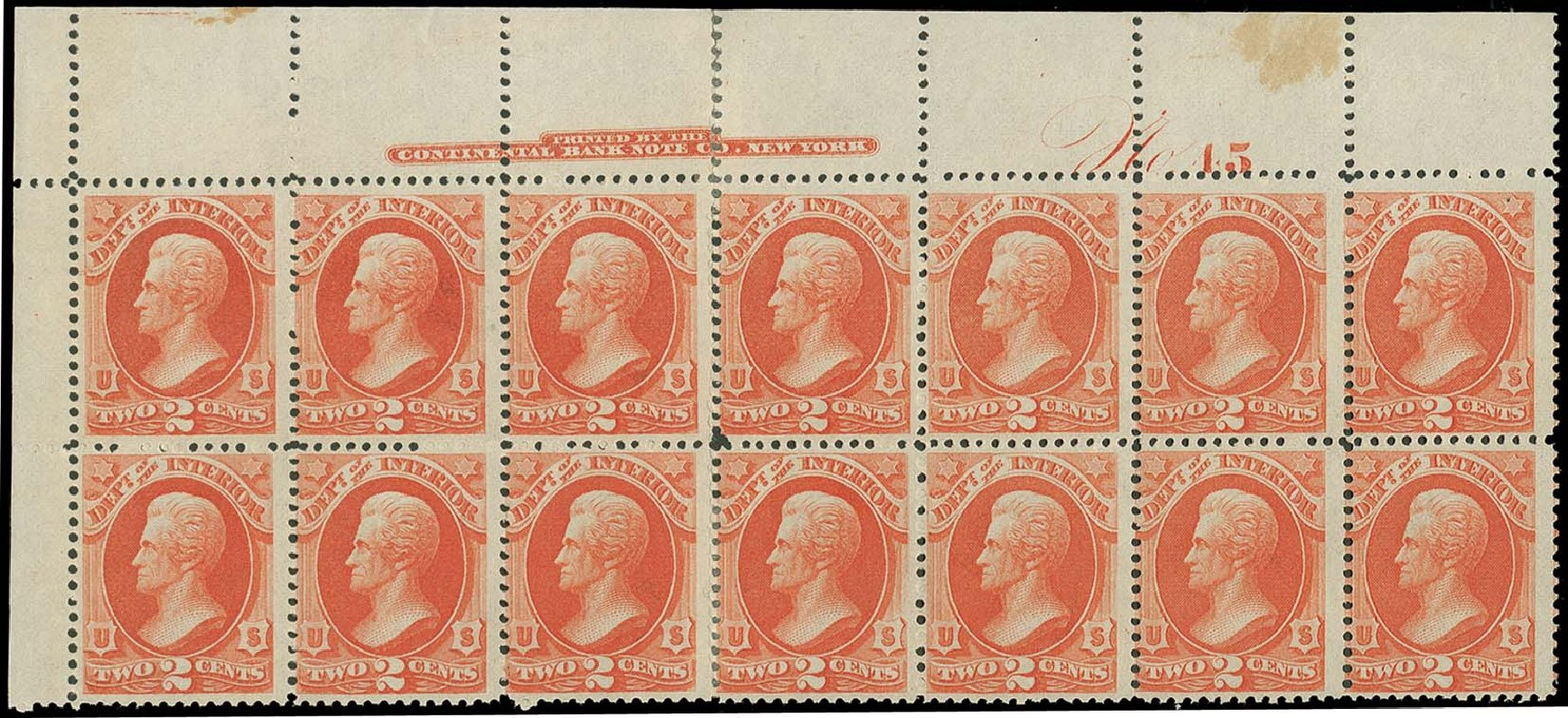Prices of US Stamps Scott Catalog #O16 - 1873 2c Interior Official. H.R. Harmer, Oct 2014, Sale 3006, Lot 1528