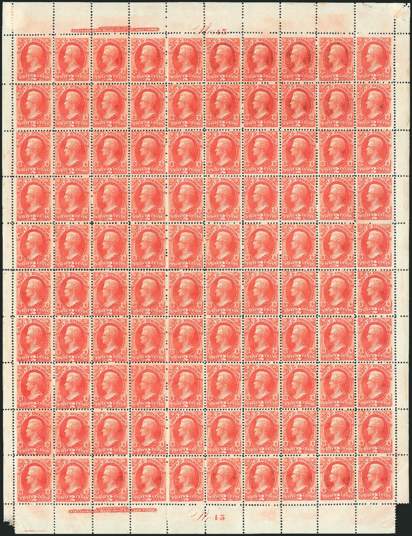 Value of US Stamps Scott Catalog O16 - 1873 2c Interior Official. Robert Siegel Auction Galleries, Oct 2011, Sale 1014, Lot 2348