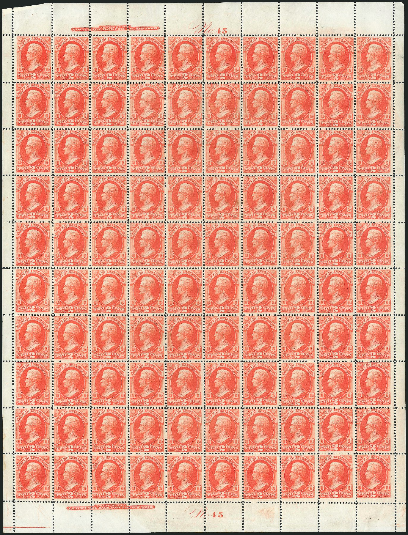 US Stamp Values Scott Catalog #O16: 1873 2c Interior Official. Robert Siegel Auction Galleries, Oct 2011, Sale 1014, Lot 2345