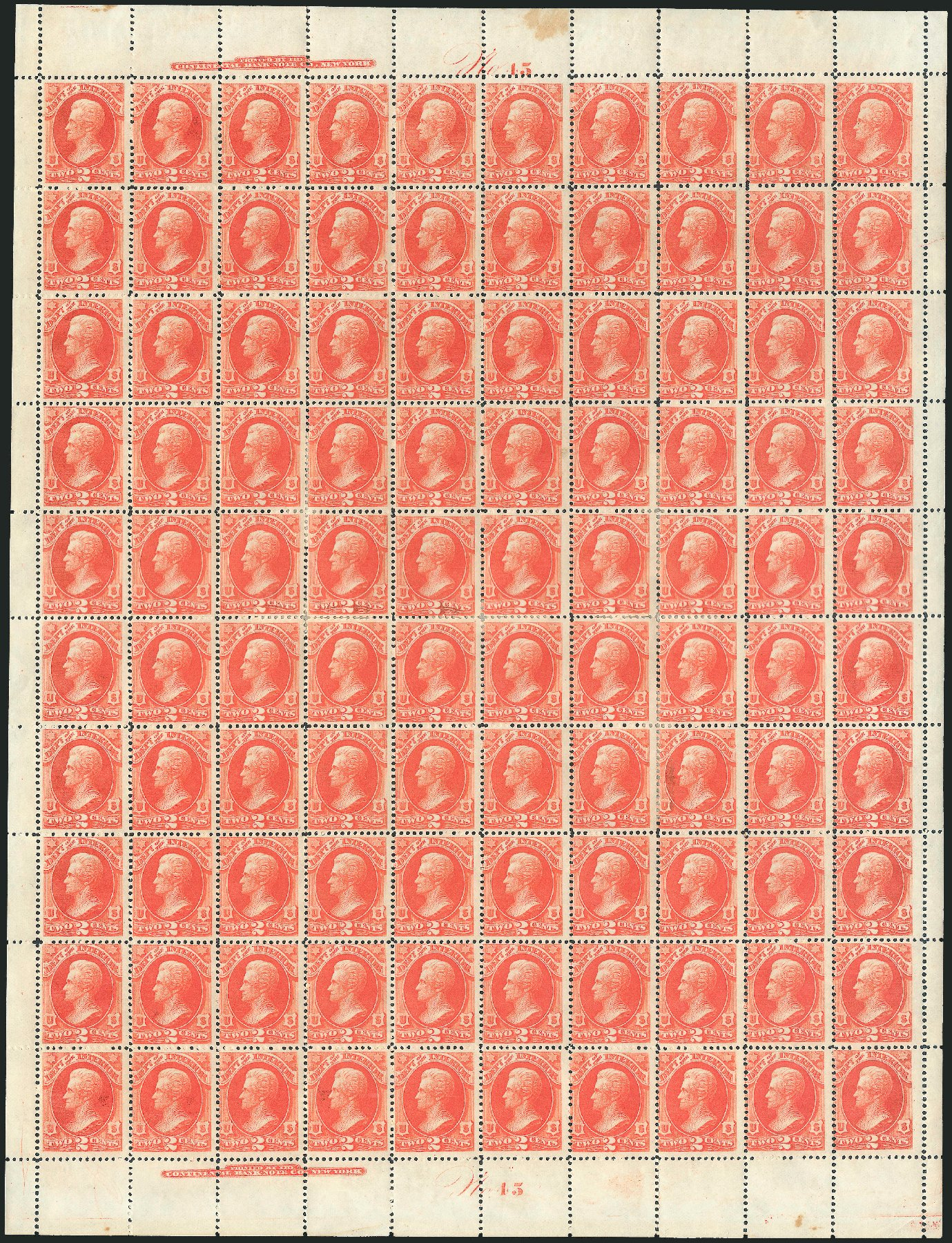 US Stamp Prices Scott # O16 - 1873 2c Interior Official. Robert Siegel Auction Galleries, Mar 2014, Sale 1067, Lot 1712