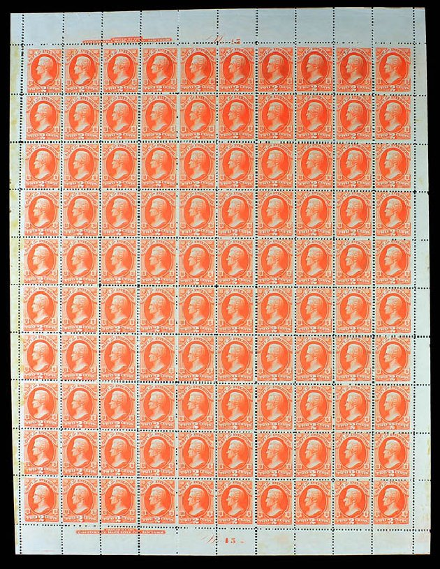 US Stamp Values Scott Catalogue # O16: 1873 2c Interior Official. Daniel Kelleher Auctions, Dec 2012, Sale 633, Lot 1116