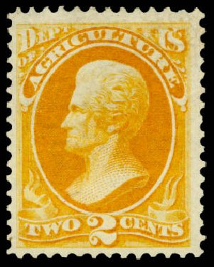 US Stamp Value Scott #O2: 2c 1873 Agriculture Official. Daniel Kelleher Auctions, Aug 2015, Sale 672, Lot 2972