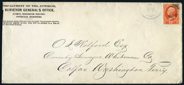 Price of US Stamps Scott Cat. O20 - 12c 1873 Interior Official. Harmer-Schau Auction Galleries, Apr 2009, Sale 81, Lot 639