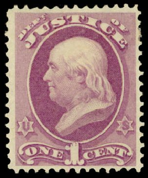 US Stamp Values Scott Catalogue #O25: 1873 1c Justice Official. Daniel Kelleher Auctions, Aug 2015, Sale 672, Lot 2980