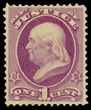 Values of US Stamp Scott Catalog # O25 - 1c 1873 Justice Official. Daniel Kelleher Auctions, May 2015, Sale 669, Lot 3345