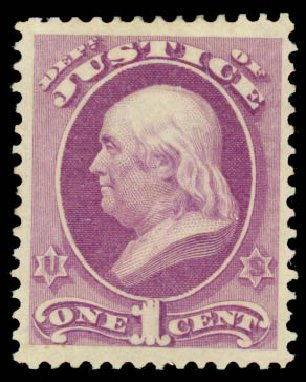 Cost of US Stamp Scott O25: 1c 1873 Justice Official. Daniel Kelleher Auctions, May 2015, Sale 669, Lot 3346