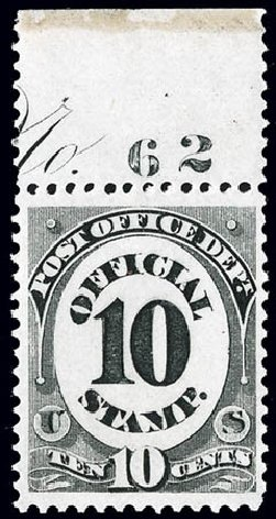 Value of US Stamp Scott O51: 10c 1873 Post Office Official. Matthew Bennett International, Jun 2008, Sale 328, Lot 1231