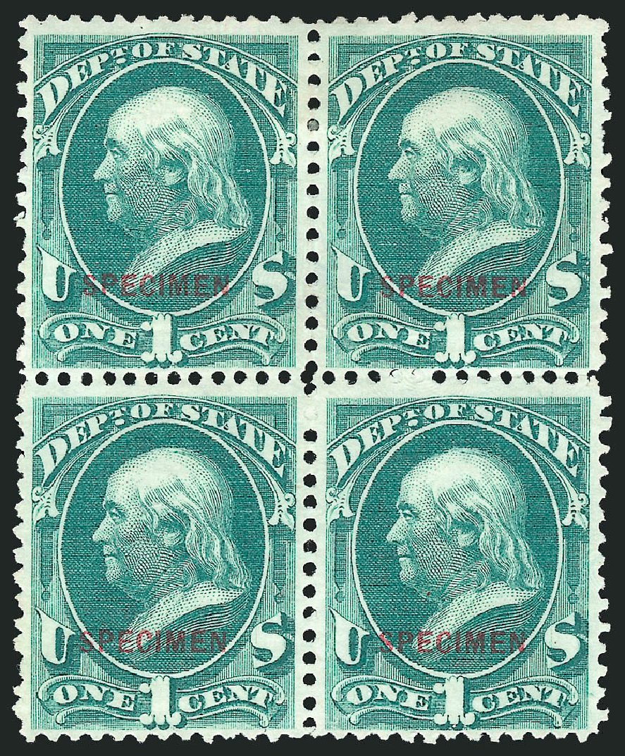 US Stamp Prices Scott Catalogue O57: 1873 1c State Official. Robert Siegel Auction Galleries, Mar 2015, Sale 1095, Lot 615