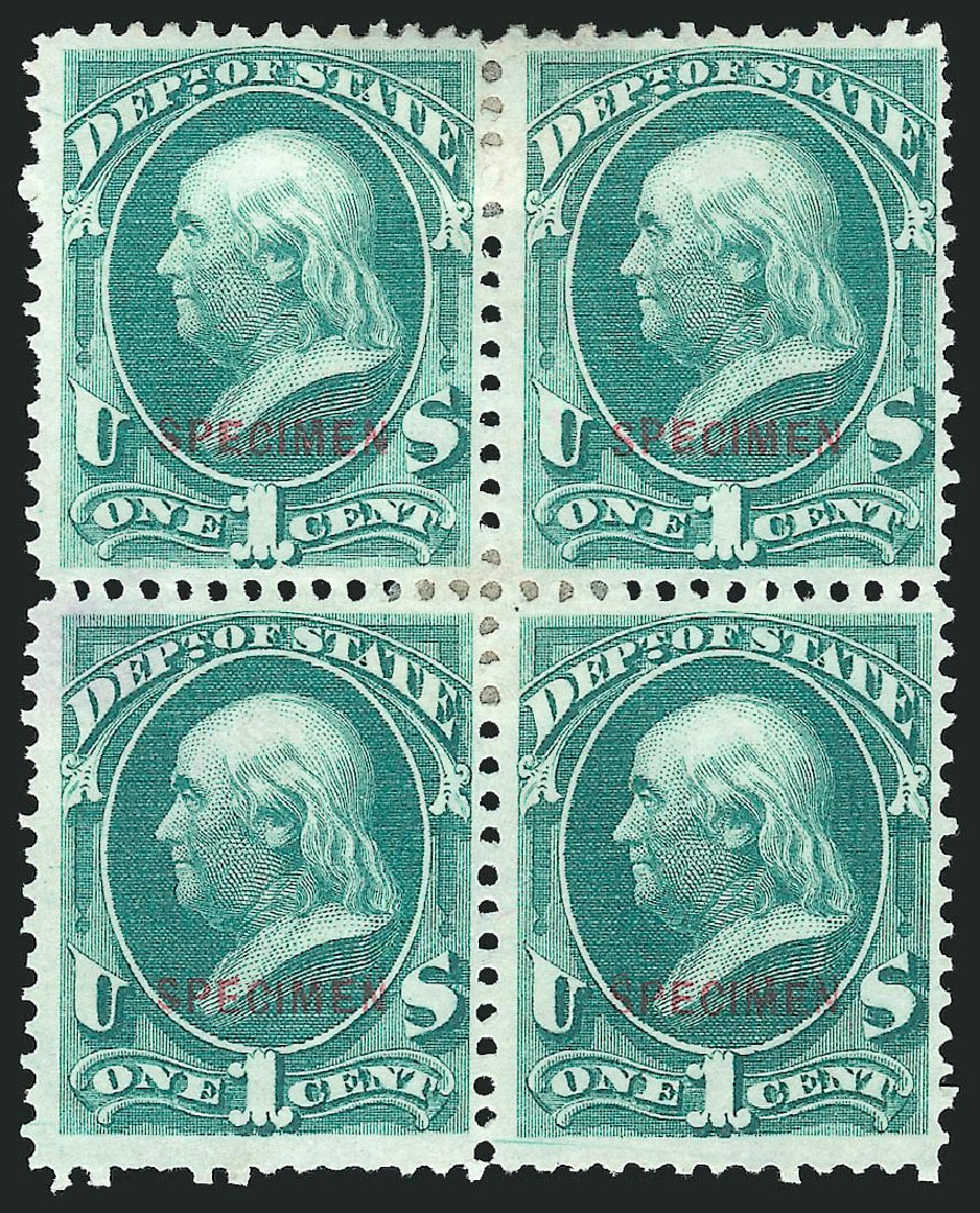 US Stamps Value Scott #O57: 1c 1873 State Official. Robert Siegel Auction Galleries, Mar 2015, Sale 1095, Lot 616