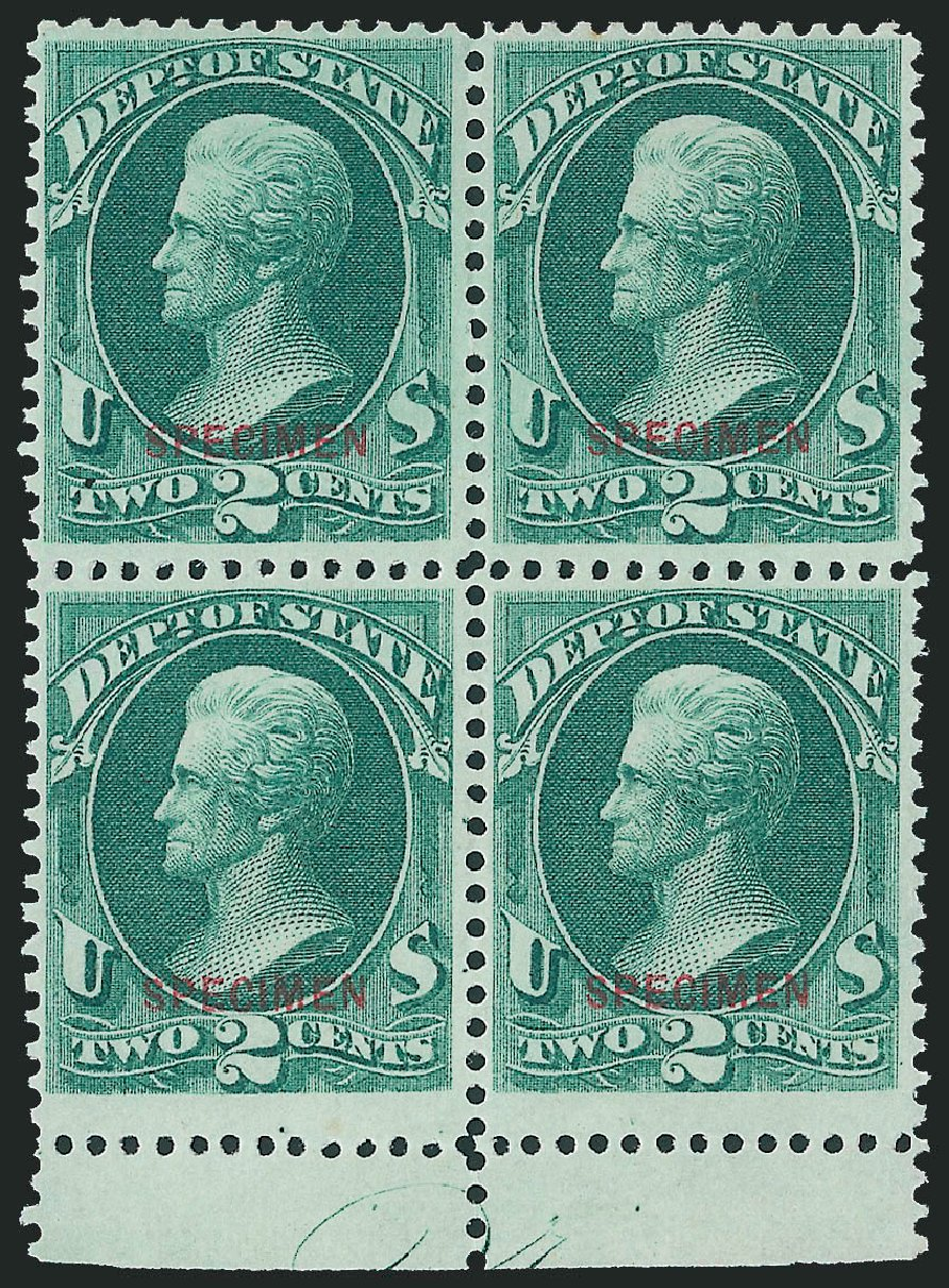 US Stamps Value Scott Cat. #O58 - 1873 2c State Official. Robert Siegel Auction Galleries, Dec 2011, Sale 1017, Lot 989