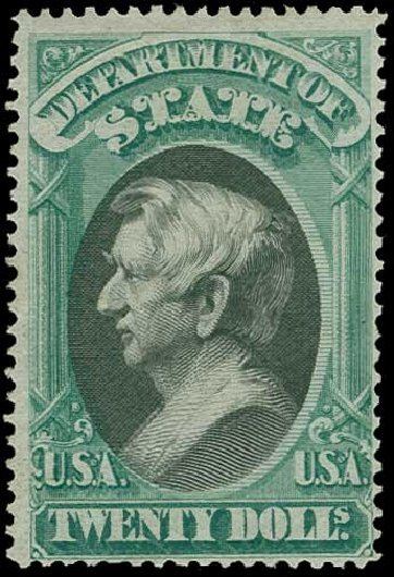 US Stamp Values Scott Cat. #O71 - 1873 US$20.00 State Official. H.R. Harmer, Jun 2015, Sale 3007, Lot 3491