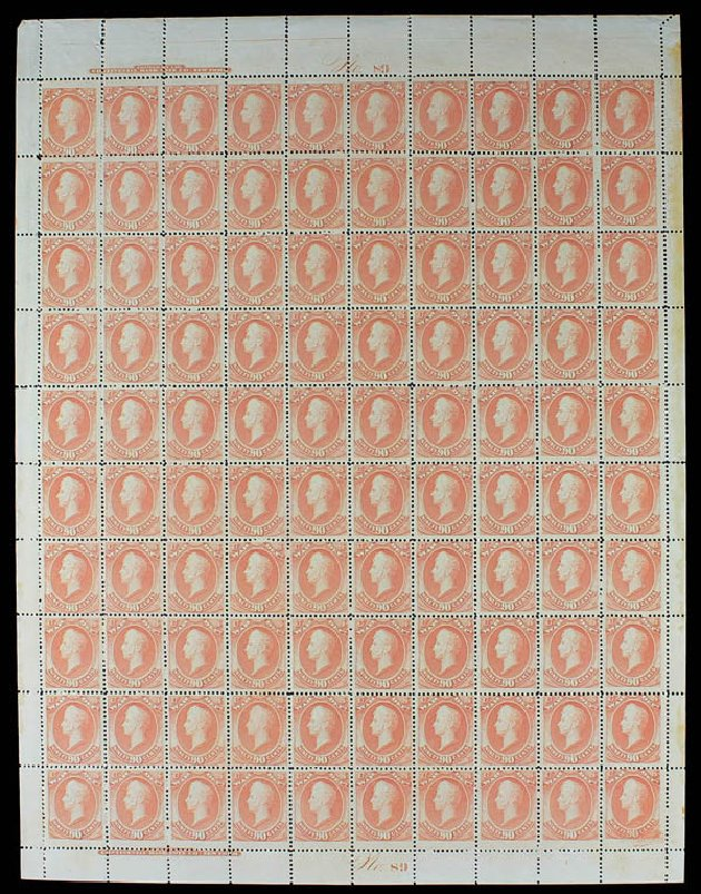 US Stamps Price Scott Catalogue O93: 1873 90c War Official. Daniel Kelleher Auctions, Oct 2012, Sale 632, Lot 1571