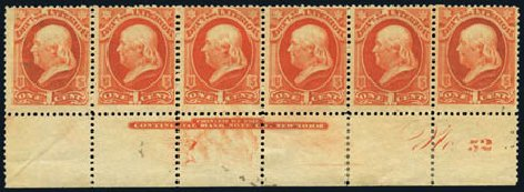Price of US Stamps Scott Cat. # O96 - 1879 1c Interior Official. Harmer-Schau Auction Galleries, Aug 2012, Sale 94, Lot 1825
