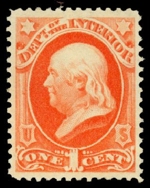 Costs of US Stamp Scott Catalog #O96 - 1879 1c Interior Official. Daniel Kelleher Auctions, Dec 2013, Sale 640, Lot 625