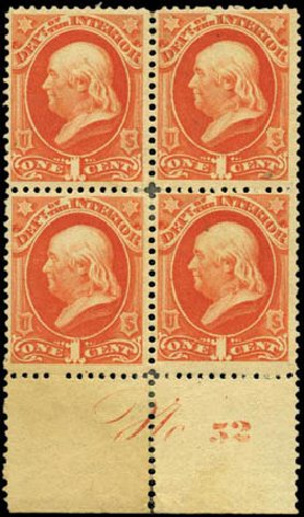 Cost of US Stamp Scott Catalog #O96: 1879 1c Interior Official. Harmer-Schau Auction Galleries, Feb 2012, Sale 92, Lot 1346