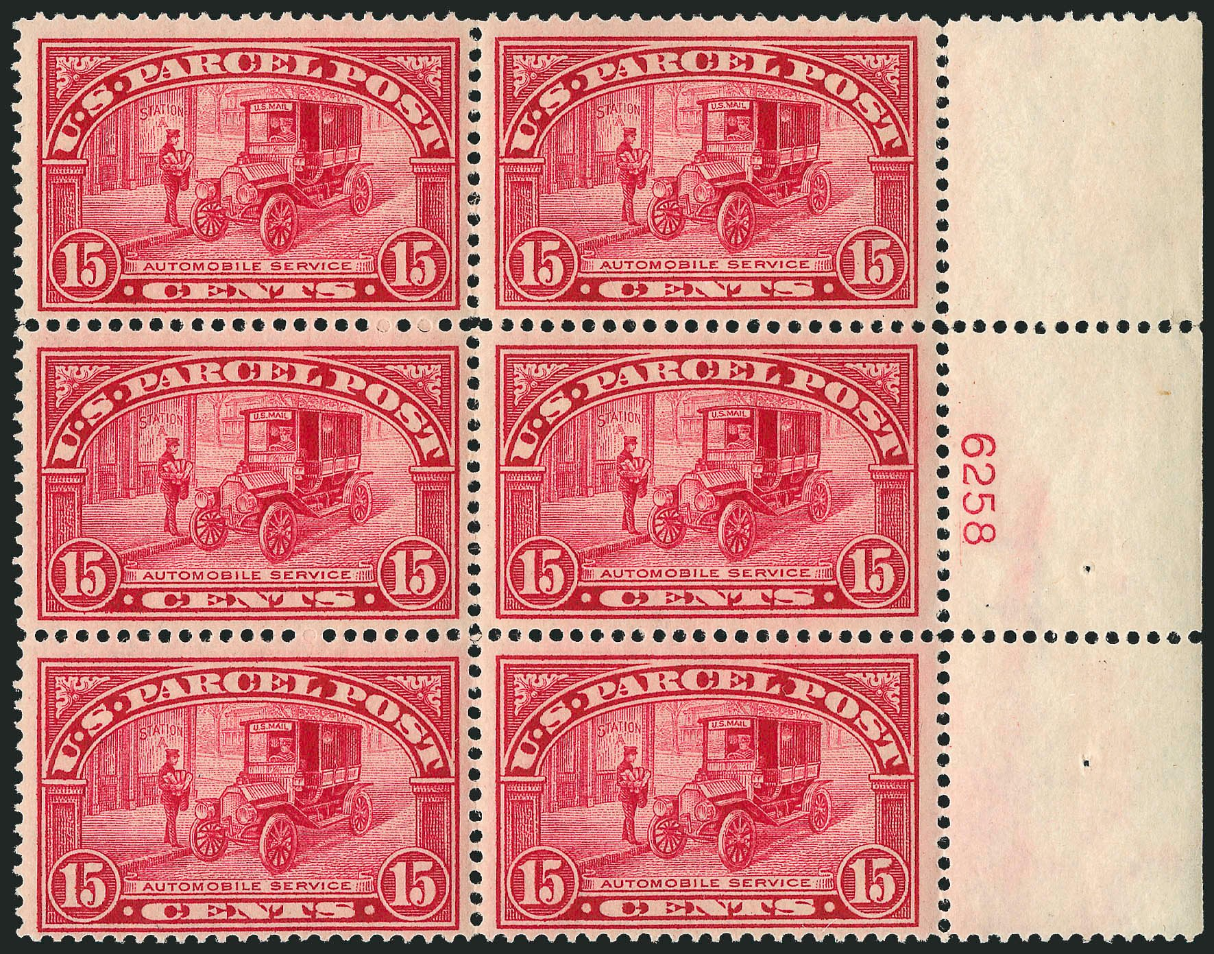 Cost of US Stamp Scott Catalogue Q7 - 15c 1913 Parcel Post. Robert Siegel Auction Galleries, Apr 2015, Sale 1096, Lot 950