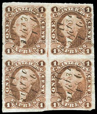 US Stamps Value Scott Catalogue R1: 1862 1c Revenue Express. Schuyler J. Rumsey Philatelic Auctions, Apr 2015, Sale 60, Lot 2687