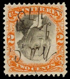Cost of US Stamp Scott Cat. #R151 - 2c 1874 Revenue Documentary . Daniel Kelleher Auctions, Jun 2015, Sale 670, Lot 45