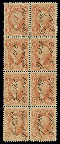 Cost of US Stamp Scott Catalogue R29: 5c 1864 Revenue Proprietary. Matthew Bennett International, Jun 2008, Sale 328, Lot 1366