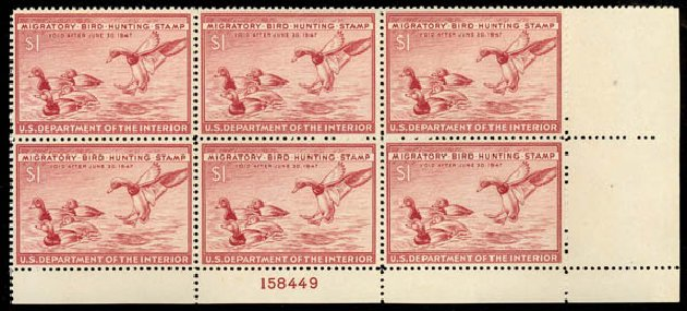US Stamp Values Scott Catalog #RW13: 1946 US$1.00 Federal Duck Hunting. Daniel Kelleher Auctions, Jan 2015, Sale 663, Lot 2338