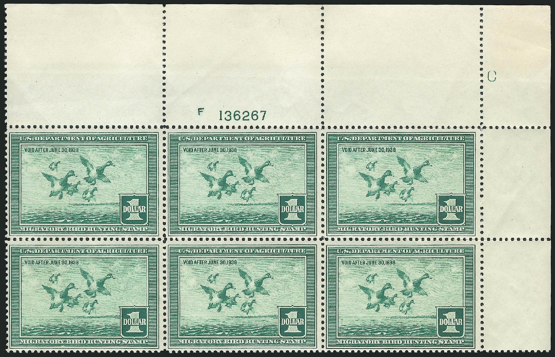 Prices of US Stamp Scott # RW4 - 1937 US$1.00 Federal Duck Hunting. Robert Siegel Auction Galleries, Apr 2014, Sale 1068, Lot 444